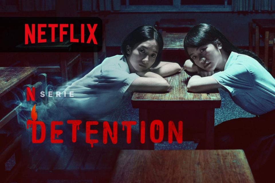 Detention su Netflix