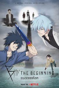B the Beginning - locandina poster