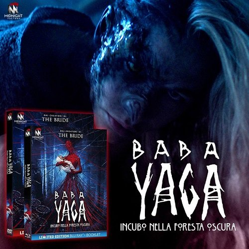 Baba Yaga in dvd e blu ray