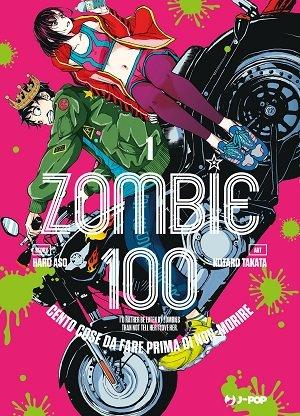 Zombie 100 - Copertina volume 1